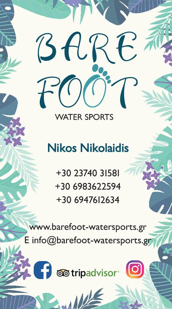 Barefoot watersports