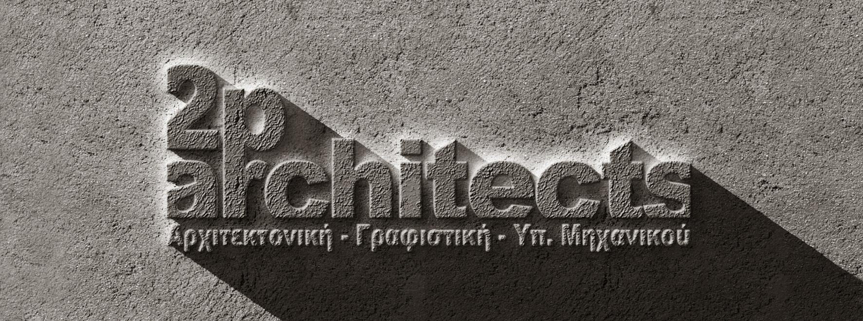 2p architects