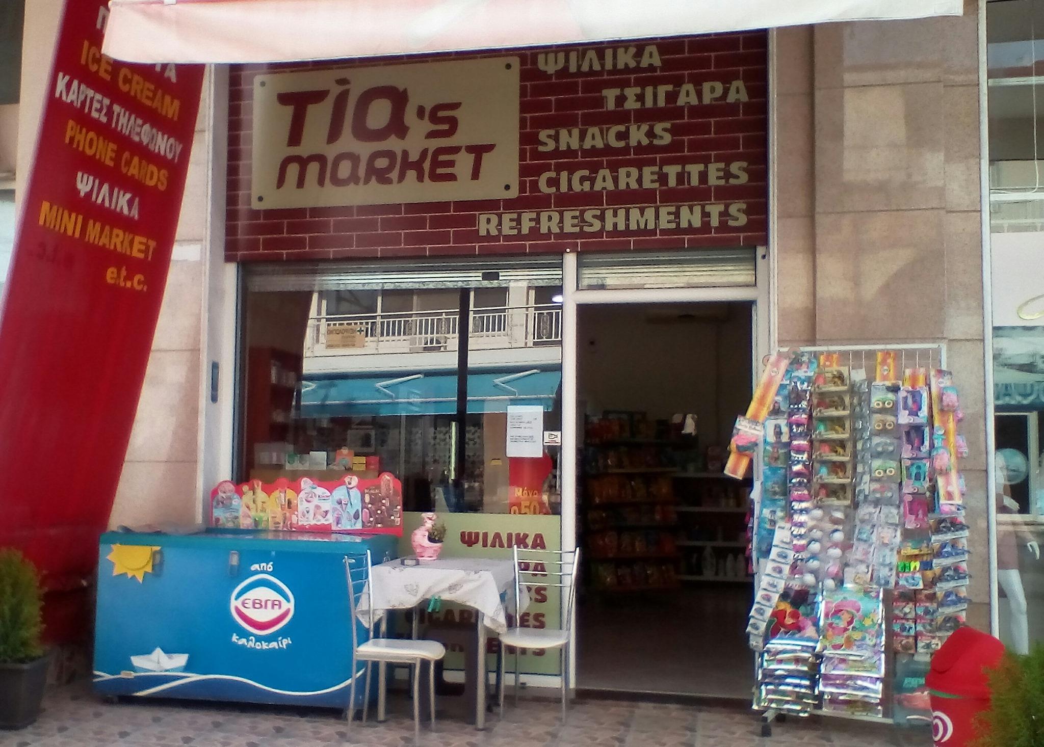 Tia's Market
