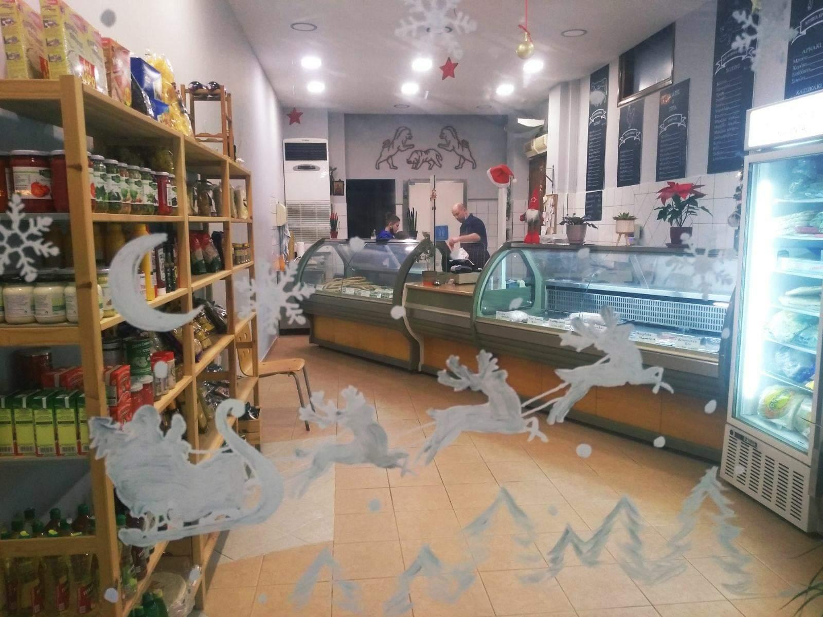 Κρεοπωλείο Καραβασίλη -Butcher Karavasili